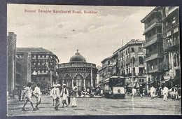 Mumbai (Bombay) Tram/ Round Temple Sandhurst Road - India