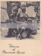 PHOTO ( 11,5 Cm X 9 Cm ) JEUNES AFRICAINES DE DAKAR - Ivory Coast