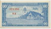 LAOS  P. 3b 10 K 1957 AUNC - Laos