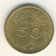MALDIVES 1960: 50 Laari, Reeded Edge, KM 48.2 - Maldives