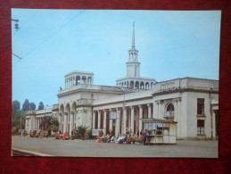 Railway Station - Sukhumi - Abkhazia - 1981 - Georgia USSR - Unused - Georgia