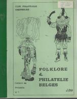 COURS DE PHILATHELIE - Other Books