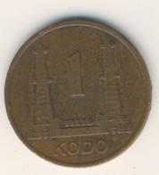 NIGERIA 1974: 1 Kobo, KM 8.1 - Nigeria