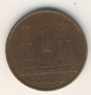NIGERIA 1973: 1 Kobo, KM 8.1 - Nigeria