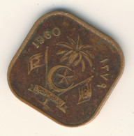 MALDIVES 1960: 2 Laari, KM 44 - Maldives