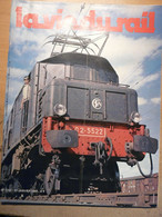 Vie Du Rail 1727 1980 Train Humour Nancy Gérardmer Bruyere Pont A Mousson St Crepin Bois Montreuil Sur Mer Regard Paris - Trains
