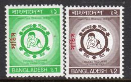 Bangladesh 1990 Officials, Bengali Overprint On Immunisation Issue, Set Of 2, MNH, SG O49/50 (F) - Bangladesh