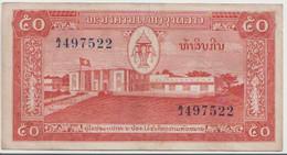 LAOS  P. 5b 50 K 1957 XF - Laos