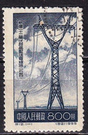 China 1955 Development Of Overhead Transmission Of Electricity 1v CTO - Usados