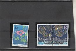 Japon 1999 Yvert  2580 à 2582 ** Neufs Sans Charnière - Feu D'artifice Fleurs - Ungebraucht