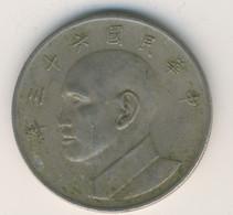 TAIWAN 1974: 5 New Dollars, Y# 548 - Taiwan