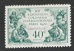 CAMEROUN    Exposition Coloniale De Paris 1931     N° Y&T  149  * - Ungebraucht