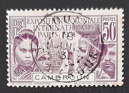 CAMEROUN    Exposition Coloniale De Paris 1931     N° Y&T  150 (o) - Gebraucht