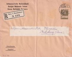 SUISSE 1915    ENTIER POSTAL/GANZSACHE/POSTAL STATIONARY LETTRE RECOMMANDEE TSC DE BERN - Postwaardestukken