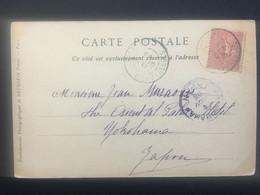 FRANCE 1903 Postcard Sent To Oriental Palace Hotel - Yokohama Japan - Sonate Interrompue - 7 Expressivo - Cartas