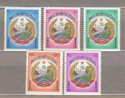 LAOS 1976 Coat Of Arms MNH (**) Mi 437-441 #24705 - Laos