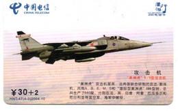 Armée Army Avion Jet  Télécarte Telefonkarte Phonecard Chine (D.590) - Army