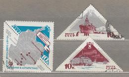 RUSSIA USSR 1966 Antarctic Mi 3181-3183 Used (o) #24715 - Gebraucht