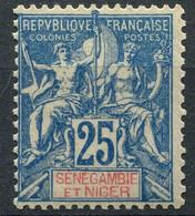 !!! SENEGAMBIE ET NIGER, N°8 NEUF ** - Unused Stamps