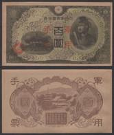 China JAPANESE M29 1945 100yen AUNC+ 1pcs - China
