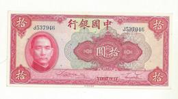 BILLET NEUF CHINE 10 YUAN 1940 SUPERBE CRAQUANT TRES FRAIS. - China