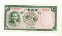 BILLET NEUF CHINE 10 YUAN 1937 SUPERBE CRAQUANT TRES FRAIS. - China