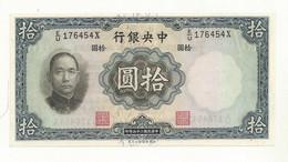 BILLET NEUF CHINE 10 YUAN 1936 SUPERBE CRAQUANT TRES FRAIS. - China