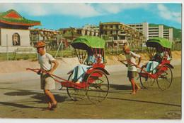 Post Card Hong Kong (China) Rickshaw Pullers  Pousse Pousse  Circulated 1955 - China (Hong Kong)