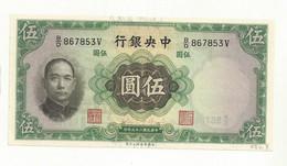 BILLET NEUF CHINE 5 YUAN 1936 SUPERBE CRAQUANT TRES FRAIS. - China