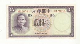 BILLET NEUF CHINE 5 YUAN 1937 SUPERBE CRAQUANT TRES FRAIS. - China