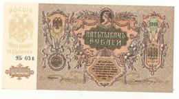BILLET NEUF  RUSSIE  5000 ROUBLES  1919   CRAQUANT  TRES FRAIS. - Russia