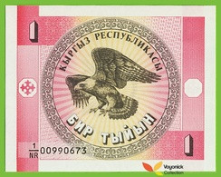 Voyo KYRGYZSTAN 1 Tyiyn ND/1993 P1a B101a 1/NR UNC Eagle - Kyrgyzstan