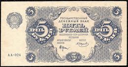 Russia 5 Rubles 1922 P-129 XF Banknote - Russia