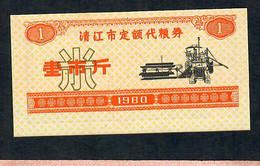 CHINA FOOD COUPON  1980  UNC. - China