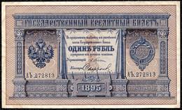 Russia State Credit Note 1 Ruble 1895 VF Rare - Russia