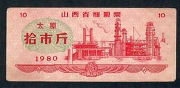 CHINA FOOD COUPON  1980   XF-AU - China