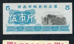 CHINA FOOD COUPON  1981   XF - China