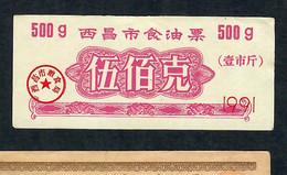 CHINA FOOD COUPON  1991   AU-UNC. - China