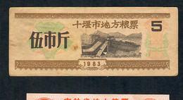 CHINA FOOD COUPON  1983   VF - China