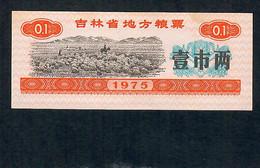 CHINA FOOD COUPON  1975   UNC. - China