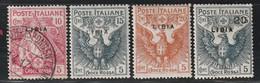 LIBYE - N°14/7 */ Obl (1915-6) Croix Rouge - Libya