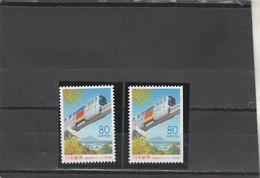 Japon 1998 Yvert  2493 Et  2493a  ** Neufs Sans Charnière - Tokyo Train Tama Monorail - Ungebraucht