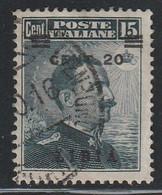 LIBYE - N°19 Obl (1916-22) - Libya