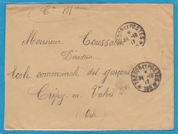 TROUPES RUSSES-DEPOT FRANCAIS.LETTRE DE LA MISSION FRANCAISE AUPRES DES TROUPES RUSSES SP 189 POUR CREPY EN VALOIS. - 1. Weltkrieg 1914-1918