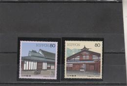 Japon 1998 Yvert  2420 Et 2421  ** Neufs Sans Charnière - Maisons Traditionnelles - Ungebraucht