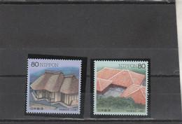 Japon 1998 Yvert  2466 Et 2467  ** Neufs Sans Charnière - Maisons Traditionnelles - Ungebraucht