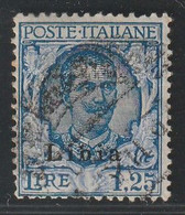 LIBYE - N°57 Obl (1929) - Libya