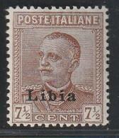 LIBYE - N°56 * (1929) - Libya