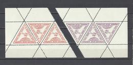 PAYS-BAS. YT  Vignette Fusée  Neuf **  1945 - Otros