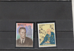 Japon 1998 Yvert  2481 Et 2482  ** Neufs Sans Charnière  - Personnalités - Nuovi